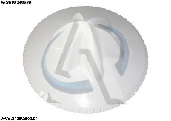 Αναστασόπουλος - Ανταλλακτικά Ηλεκτρικών Συσκευών BRAUN ΣΤΙΦΤΗΣ ... d8593519fc5