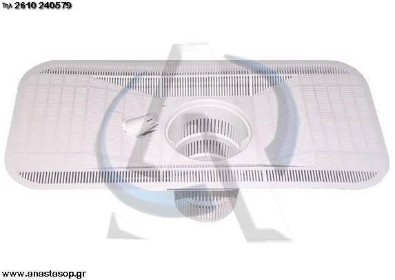 Αναστασόπουλος - Ανταλλακτικά Ηλεκτρικών Συσκευών CANDY ZEROWATT ... 6b188dc3d7e